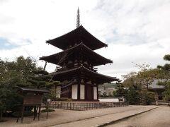 三重塔 7世紀末に建立された塔は、法隆寺と法起寺の塔で斑鳩三塔と呼ばれました。 中興された江戸時代に修復が行われ、明治に国宝指定されましたが、1944年落雷で焼失。あろうことか、避雷針は戦争の金属供出で無かったのだそうです。  焼失したため国宝指定が解除され国から補助金がなく、再建は大変だったようです。 1975年にやっと再建され、火災から救出された社魔如来座像と四天王像が安置されています(非公開)。