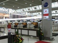 成田空港にお昼頃に到着し、チェックイン。正月らしい装飾がなされていますね。