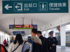 広州駅に着きました。駅員は乗客を決められた通路に誘導するように監視しています。日本だと、うるさいくらいのアナウンスで誘導するところですね。