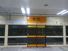 MRT三重駅のホーム。この後、大橋頭駅で乗り換えて、徐匯中学駅へ。