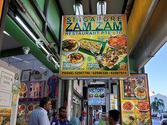 両替した後街並みを散策しながらムルタバを。私はビクトリーよりザムザム派です! そしてしばらく来ない間に店の中がきれいになってました!