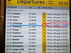 ブリュッセル国際空港に着きました! 乗り継ぎ便を確認します!