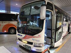 前日夕方に高速バスネットで予約し、先週に続いてバスタ新宿へ。始発の6時35分発に乗車。