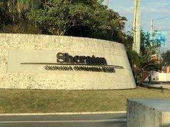 高速で移動し、シェラトン沖縄サンマリーナリゾートに到着!