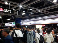地下鉄5号線から3号線に乗り換えて夜景のきれいな広州タワーに向かいます。乗換駅の珠江新城駅は夕方の混雑で1本電車を見送ってから乗車できました。