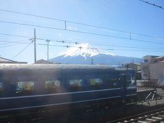 下吉田駅 ブルートレインテラス