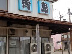 39分に宮内駅に着いて駅前の青島食堂へ。 2人並んでいて、私たちは3番目。 開店時間には20人くらい並んでいました。
