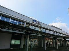 いつもなら、休日のJR京都線にお昼前なんて、かなり混んでいて、新快速などあまり乗る気がしないほどだが、コロナの影響なのだろう、混んでいなかった。  JR大津駅に降り立った時には、ほんの少し、雨が。 でも、タクシー(680円)なので大丈夫。  <注> 私たちは京阪沿線だと面倒なのでJR大津駅からにしましたが、京阪びわ湖浜大津駅からですと、西へ徒歩約7分ほどで行けるようです。