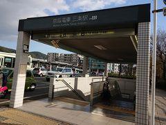 その後、西武大津で母のショッピングに付き合って、タクシーで大津駅へ。 それから、私だけ、せっかくだから京都に出る。