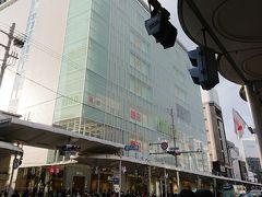 ここ、ミーナ京都に入っている京都ロフトでやっている、期間限定ショップがあるのだ。 それはもちろん…