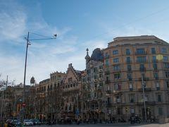 まさに天井のない建築博物館 それぞれが個性的なのに上手く調和されている5つのカタルーニャ現代建築。 グラシア通りの一角