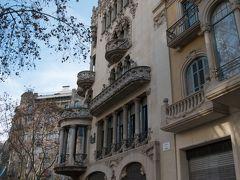 モンタネール建築の リェオ・モレナ邸