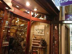 この後、同じ通りにある喫茶店に入ったが、満席で写真は撮りづらかったので、前回同じお店に行った時の写真を。