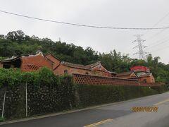 途中にあった古民家 永安居 台湾十大古宅のひとつだそうで 一般公開してますが、この日は残念ながら閉所 この地方の富豪の家だったそうです