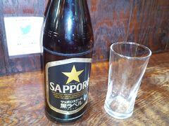 まずは瓶ビール