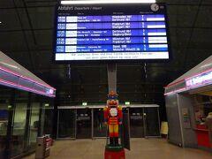 ケルンまではフランクフルト空港長距離列車駅からドイツ鉄道ICEに乗ります。