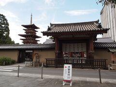 14:13 薬師寺  680年に天武天皇の発願で藤原京に造営が開始され、都が平城京に移ったのでお寺も現在地に移転しました。  南門 門の左手が入口でございますが、右手の白いデカイ建物は?! 東塔は十数年かけた大修理中でした。