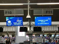 2月9日(日) 4日目 早朝3:30起きで04:30に迎えの車をお願いしていた。 早朝なので高速使わずトンローからスワンナプール空港まで40分位で到着。05:30過ぎにはチェックイン出来ました。 バンコクエアウェイズ(07:00発)でスコータイまで。 JALのマイルも貯まります。