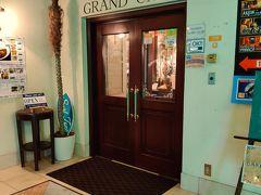 GRAND CAFE エントランス