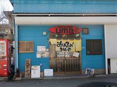 遅めのランチにします。日生といえばカキオコ。日生駅近くの「うまうま」へ。3連休最終日の祝日でカキオコの店はどこも行列。入店まで30分ほど待ちました。