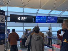 中部国際空港からNH494便にて成田へ。