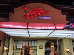 GrabでSpanishの店、「Alba」へ。 Manilaでは老舗らしい。