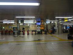 都営新宿線  馬喰横山駅 *この改札口には エレベータ―ありません