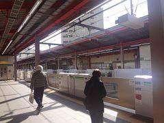 船堀駅 高架の駅です。
