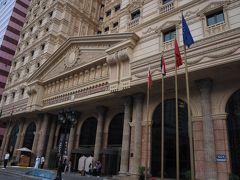 ロイヤル ローズ ホテル