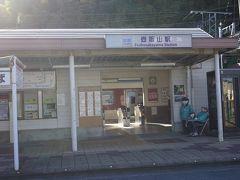 ●近鉄壺阪山駅  近鉄桜井駅から、近鉄大和八木駅で乗り換え、近鉄壺阪山までやって来ました。 壺阪山駅は、1923年、吉野鉄道の駅として開業しました。