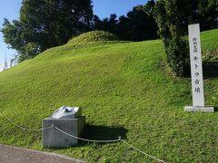 ●キトラ古墳  2000年に特別史跡に指定されました。