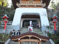 食後は江島神社へ参拝。