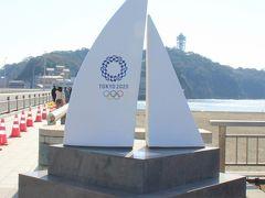 友人と合流し、こちらも久しぶりの江の島観光。  橋のところにオリンピックオブジェがありました。