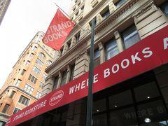 オープンするのを待って、この近辺、行ったところを順に。  Barnes & Noble 本屋 STRAND BOOK STORE 本屋 Trader Joe's スーパーマーケット Fish Eddy 食器屋 CVS コンビニ  STRAND BOOK STOREは雑貨天国!トートバッグをはじめ、めちゃめちゃお土産買いました!  でもまだ古着屋は開かない・・・。