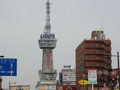 ホテルをチェックアウト 2日続きで曇天の別府タワーも見納め