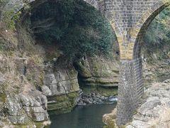 荒瀬橋(大分県宇佐市院内町副1328)へは、道の駅 いんない(大分県宇佐市院内町副1381-2)に車を停めて徒歩で散策