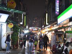 少し休憩して、夜市へ出かけます。徒歩数分のところに「臨江街夜市」があります。
