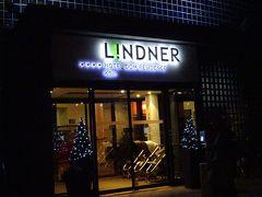 駅から5分ほど歩いてリンドナー ホテル ドム レジデンスにチェックイン