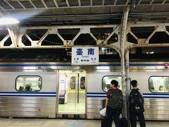 台南駅はレトロで素敵!!!!