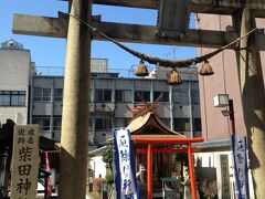 北ノ庄跡と隣接している柴田神社