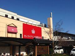駅横には平和堂が隣接。ちょっと驚きました。お土産や新鮮ネタのお寿司を買いました。