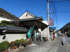 駅前のお店で名物の笹子餅を購入