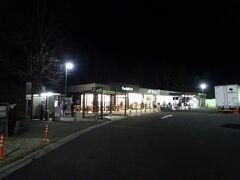 阿智PAにある中央道昼神温泉バス停で下車。 ここから昼神温泉までは約4km。
