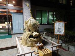 夜道を40分以上歩いて昼神温泉の本日の宿に到着。 阿智村は「日本一の星空」が売りだそうで、街灯のない真っ暗な場所では確かに星空が綺麗でした。