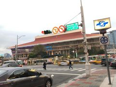 台北駅です。