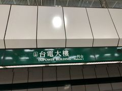 台電大楼駅から台北駅へ戻ります。
