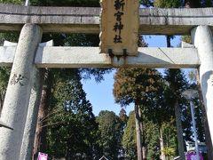 新宮神社 信楽伝統産業会館を出てすぐ近くです。