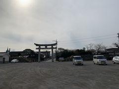 中津大神宮