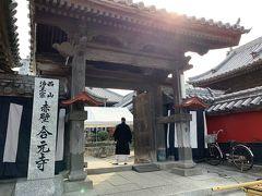 合元寺(赤壁寺)