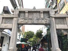 孔子廟のお向かいの府中街がいい雰囲気なので少しお散歩。
